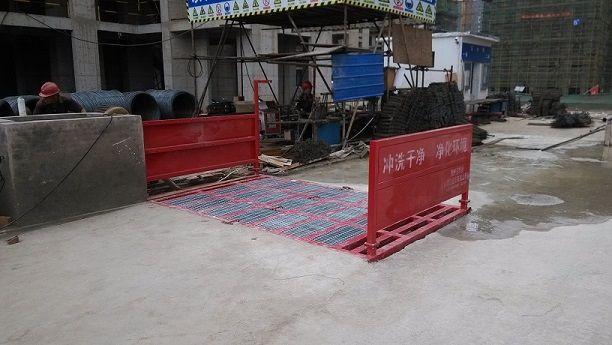 工地土方车轮胎冲洗设备   甘肃金诺捷