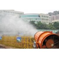 兰州工地降尘设备  工地自动喷雾机   甘肃金诺捷