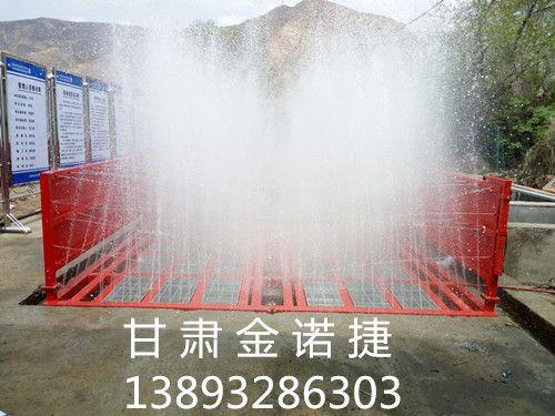 工地工程车洗轮机  甘肃金诺捷