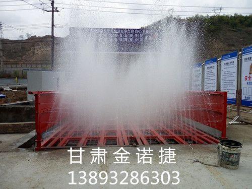 甘南合作工地土方车自动洗轮机  厂家一条龙服务