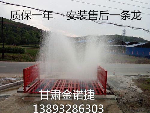 张掖甘州区工地自动洗车机   金张掖银武威
