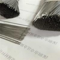 专业供应不锈钢精密管 不锈钢无缝管 医用针管