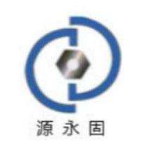 江西永固五金制品有限公司