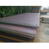 q550低合金高强度钢板批发价、上海Q550D钢板供应