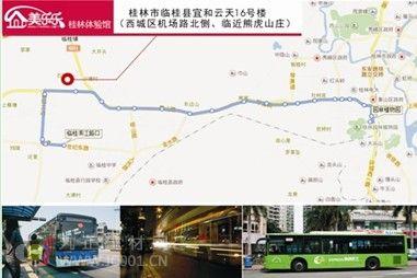 """美乐乐再开桂林店 发力二三线欲""""蚂蚁吞象""""?"""
