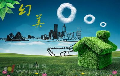 绿色消费倒逼厂商转型绿色生产
