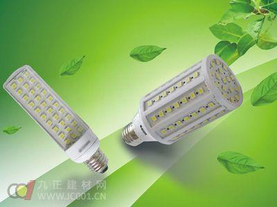 新型节能灯具问世或可省电五成以上