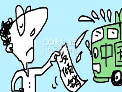 世界各国对中国陶瓷砖反倾销不断