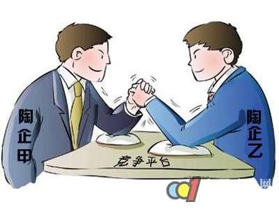 <a href='http://www.taoci163.com' target='_blank'>陶瓷</a>行业为何价格竞争如此大