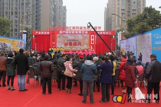 2013青白江房产建材家装博览会今日华丽绽放