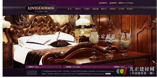 祝贺实木定制领军品牌诺维家网站开通