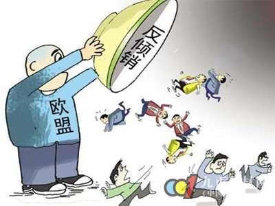 中国卫浴开年或首遭欧盟反倾销调查
