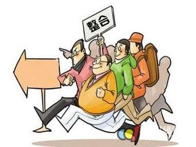 房地产市场现拐点 <a href='http://www.taoci163.com' target='_blank'>陶瓷</a>行业迎整合期