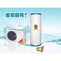 黄鸣叫板空气能热水器:涉嫌虚假宣传