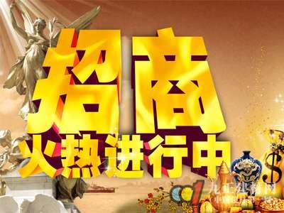 <a href=http://www.chinaena.com/db target=_blank >地板</a>招商加盟系统化 认清自身实力是关键