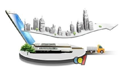 智慧改变城市 科技成就未来