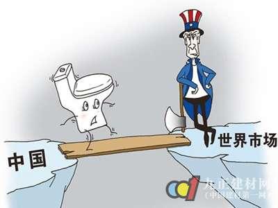 中国卫浴网生意宝_