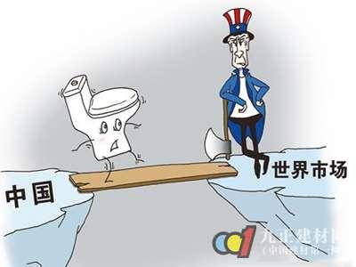 卫浴企业如何全球化发展