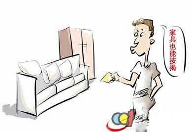 """家具""""按揭""""销售形式走红家居市场"""