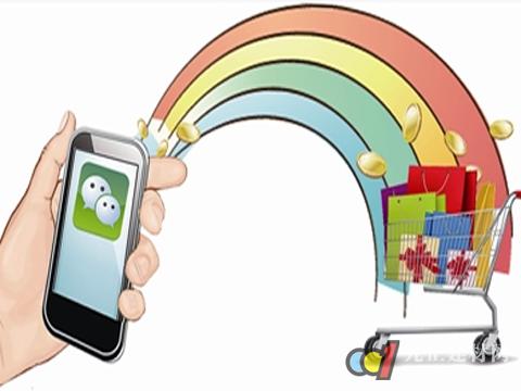 世界杯手机买球app