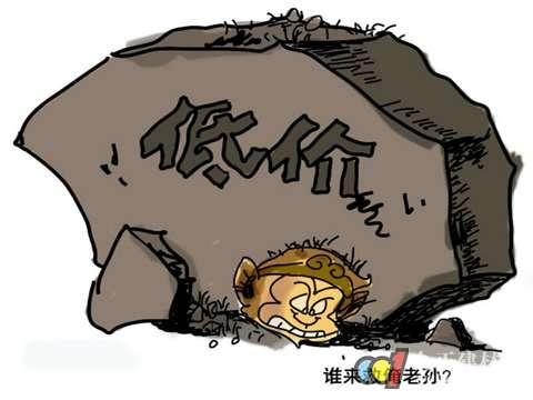 中国应对山竹获赞_如何应对价格战