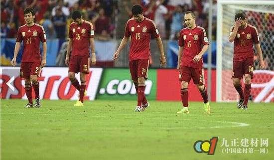 世界杯西班牙出局带给家具业的启示