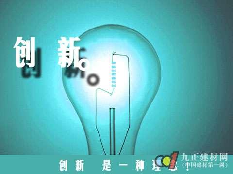 """家电行业急需一次""""创新""""革命"""