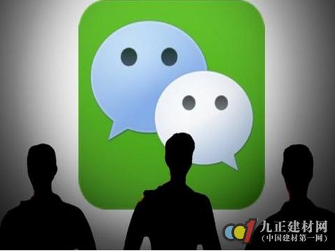 """2014年""""微信支付""""渗透集成灶行业"""