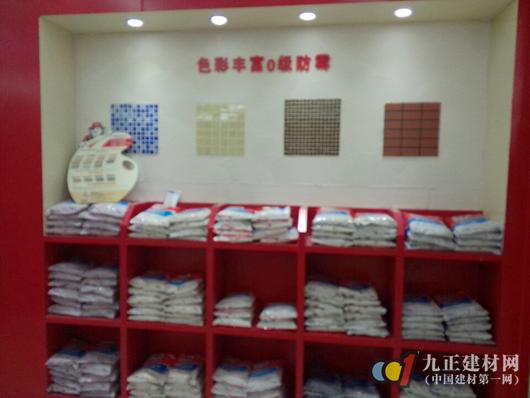 【微直播】成都德高瓷砖胶红星美凯龙三店开业现场