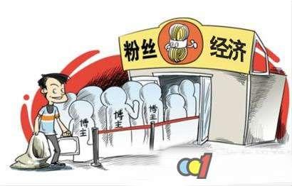 粉丝经济时代下的橱柜企业转型