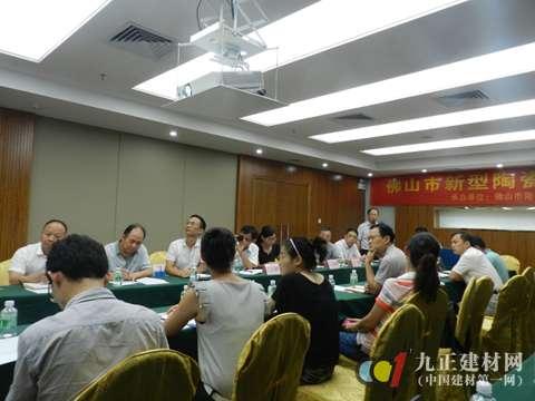 新型陶瓷产业论坛昨天下午举行