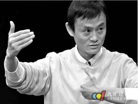 马云一跃成为中国首富 地板业亦需加把劲 - 新