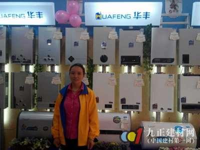 【微直播】大港建材城2周年庆华丰卫浴活动现场报道