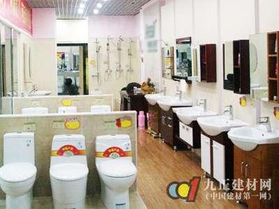 卫浴商场低迷 卖场与商家需携手并进