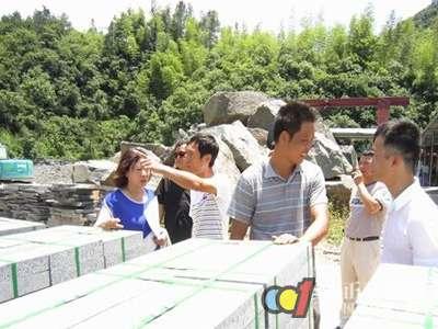 岳西县开展石材加工企业安全生产专项整治行动