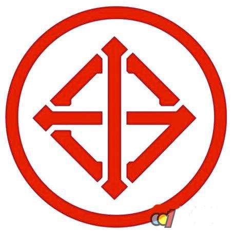 陶瓷磚出口泰國符合性認證程序