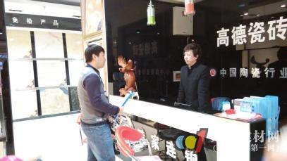 【微直播】新疆奎屯国贸市场高德瓷砖3·15活动播报