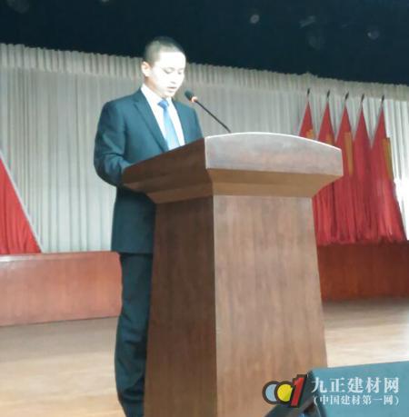 新疆九正电子商务有限公司常务副总经理雷波致辞