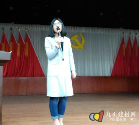 九正金牌讲师汤蓉做专题演讲