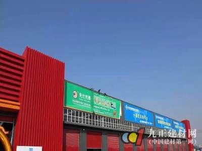 全球首个石材机械交易中心项目即将启动