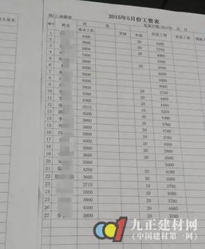 东莞来特家具厂倒闭
