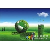 绿色热水器成市场主流