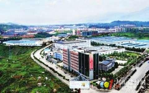 四川广安绿色建筑产业园项目征集建材家居供应商