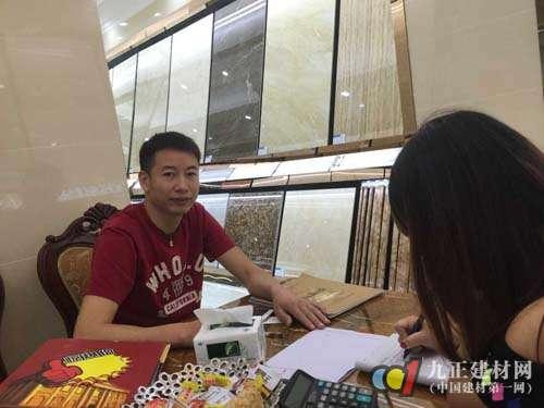 【微直播】嘉俊陶瓷富森·美家居城北新店开业现场报道