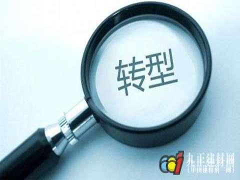 山西阳城建陶业以转型升级应对市场颓势