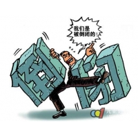 倒闭潮汹涌来袭,地板企业要小心啦!