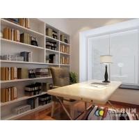 书房颜色搭配