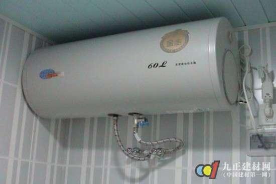 【储水式电热水器】