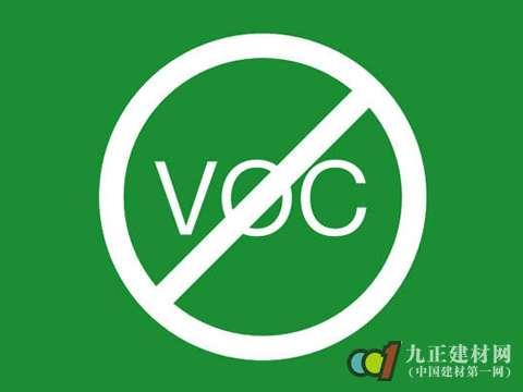 VOC排污费已开征 涂料企业怎么办?