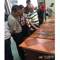 中江县县处级离、退休老干部 莅临中江德宝地板制造有限公司参观指导